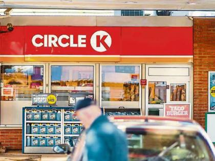 Staff being hired by Circle K service stations in Kilcullen